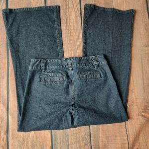 INC International Concepts Jeans - INC International Concept Flare Leg Dark blue Jean
